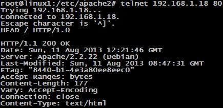 HideApacheVer02-New