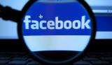 Sur Facebook, vous ne serez plus introuvable !
