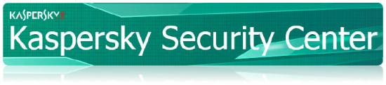 Kaspersky Security Center