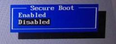 secureboot3