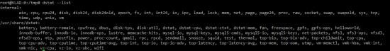 dstat linux