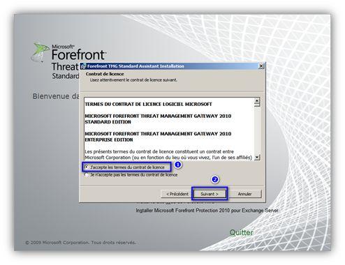 installer-forefront-tmg-2010-7