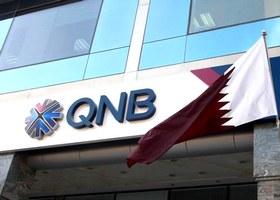 logo-qnb