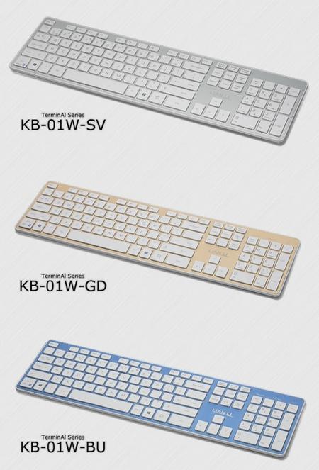 lian-li-kb-01-10